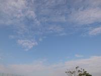 16th-sky