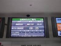 s-RIMG8056.jpg